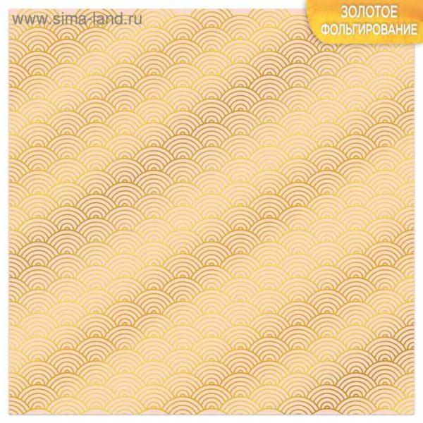 золотое фольгирование на бумаге