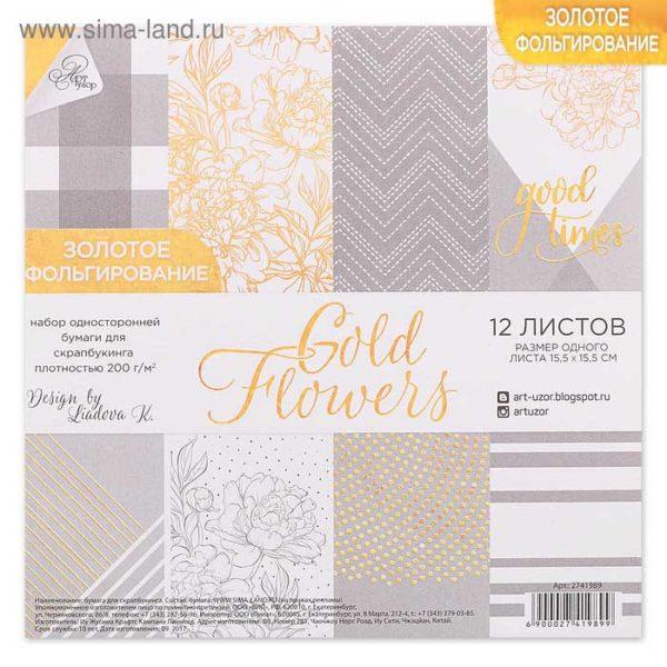 Набор бумаги Gold flowers