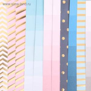 Набор бумаги Pantone paper от Арт Узор
