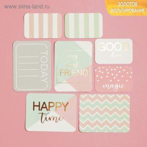 Набор карточек с фольгированием Good day