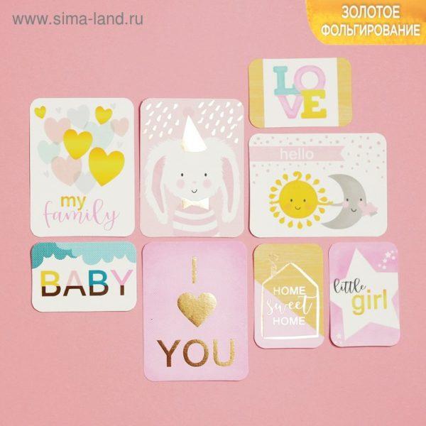 Набор карточек с фольгированием Little baby