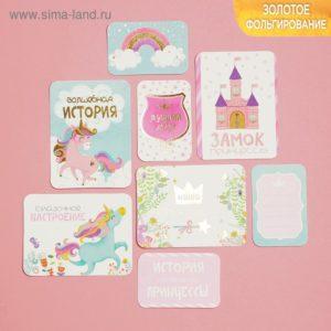 Набор карточек с фольгированием Волшебная история