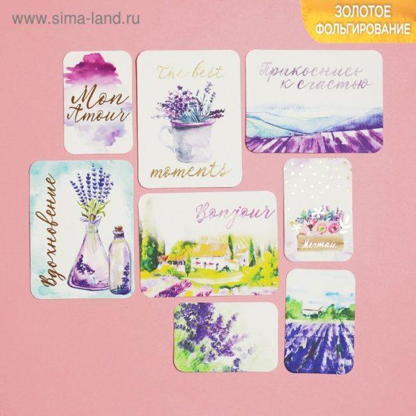 Карточки с фольгированием Вдохновение