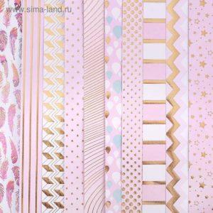 Набор бумаги с фольгированием «Розовые облака»