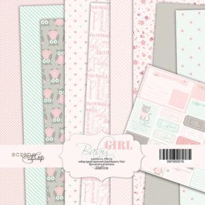 Набор односторонней бумаги 20х20см от Scrapmir Baby Girl