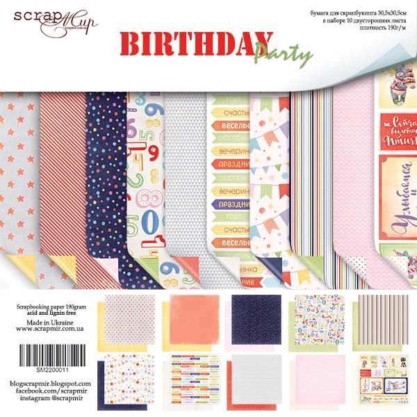 Набор двусторонней бумаги 30х30см от Scrapmir Birthday Party