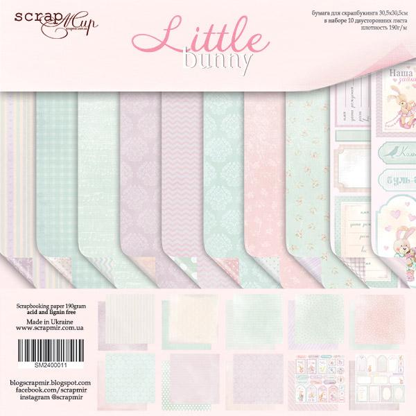 Набор двусторонней бумаги 30х30см от Scrapmir Little Bunny