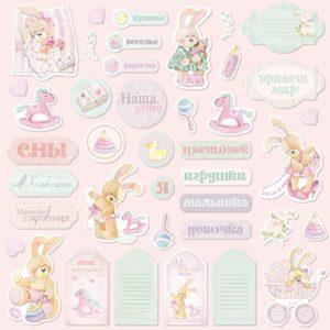 высечки от Scrapmir Little Bunny