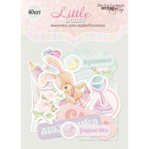 Набор высечек от Scrapmir Little Bunny