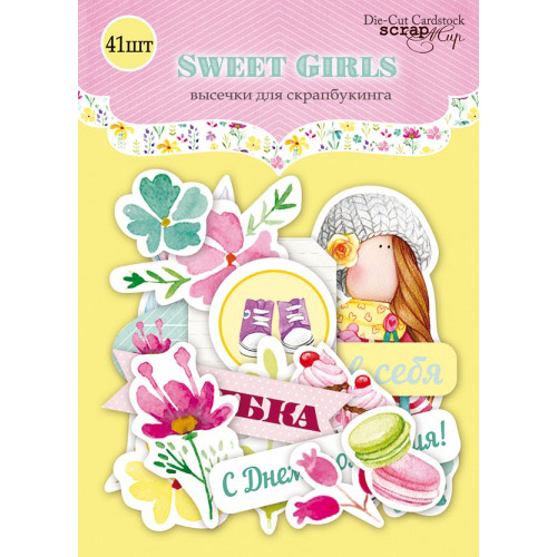 Набор высечек от Scrapmir Sweet Girls