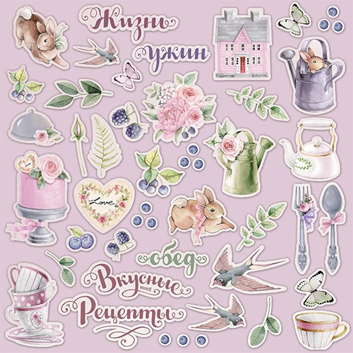 отвысечки Scrapmir Delicious Recipes