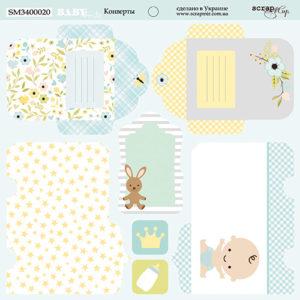 Лист 20х20см Конверты Smile Baby от Scrapmir