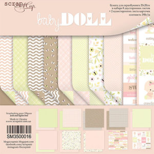 Набор двусторонней бумаги 20х20см от Scrapmir Doll Baby