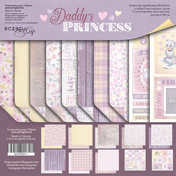 Набор двусторонней бумаги 30х30см от Scrapmir Daddy's Princess