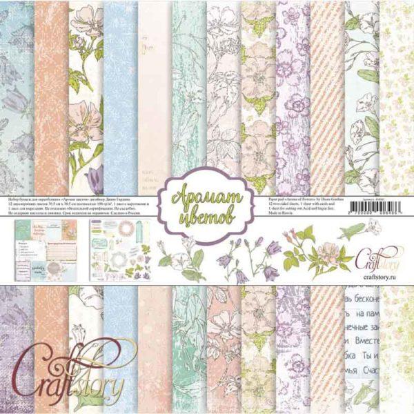 404001 Набор бумаги Аромат цветов