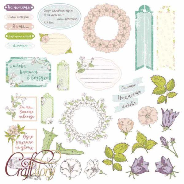 404008 Лист для вырезания Аромат цветов