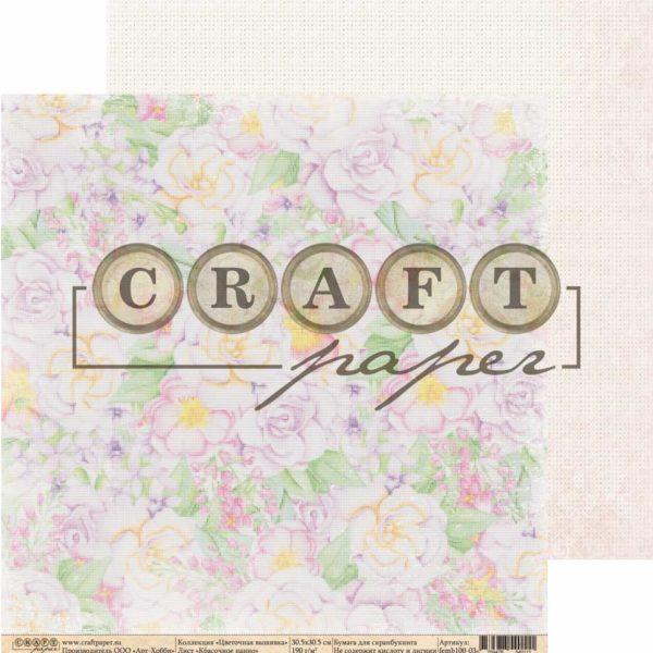 """femb100-03 Красочное панно """"Цветочная вышивка"""""""