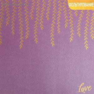Бумага жемчужная с фольгированием «Люблю», 20х20