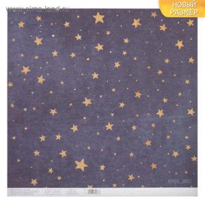 Лист с блёстками «Сияние звёзд», 30,5х30,5