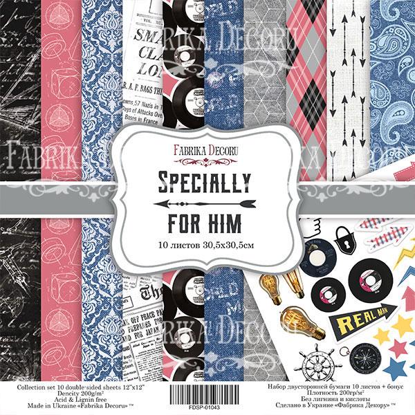 "Набор бумаги ""Specially for him"", 20x20см"