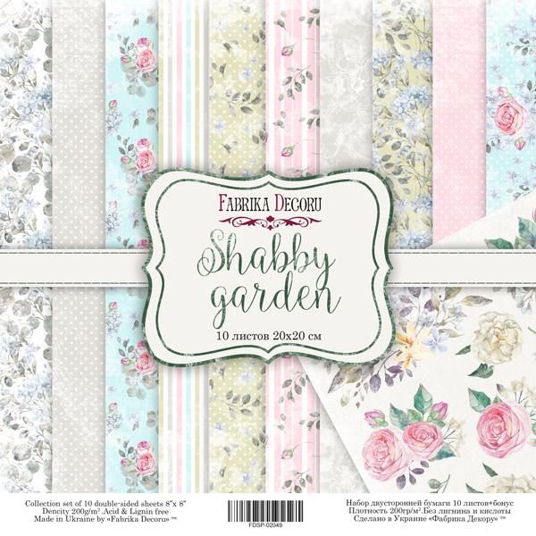 """Набор бумаги """"Shabby garden"""", 20x20 см"""