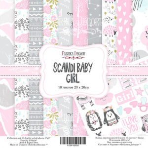 "Наборбумаги ""Scandi Baby Girl"", 20x20 см"