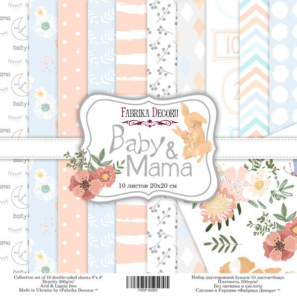 "FDSP-02052 Набор бумаги ""Baby&Mama"", 20x20 см"