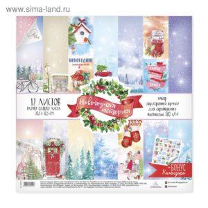Набор бумаги «Новогодняя история», 30,5 × 30,5 см