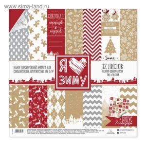 Набор бумаги «Я люблю зиму», 30,5 × 30,5 см