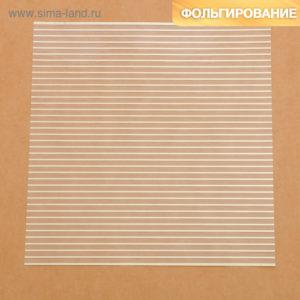 Ацетатный лист с фольгированием «Полосы», 30,5 × 30,5 см