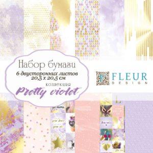 """Набор бумаги """"Pretty violet"""" 20х20, 6 двусторонних листов FD1007020"""