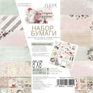 "Набор бумаги ""Сладкие праздники"" 20х20, 12 двусторонних листов FD1007520"