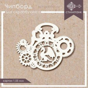 "sk1474 Чипборд ""Часы"""
